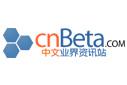 中文业界资讯站